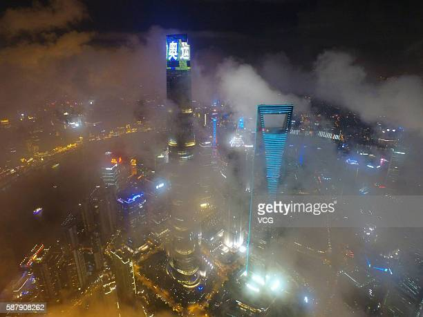 Aerial View of word 'Olympic Games' in Chinese seen during the light show on the 632metertall Shanghai Tower on August 9 2016 in Shanghai China...