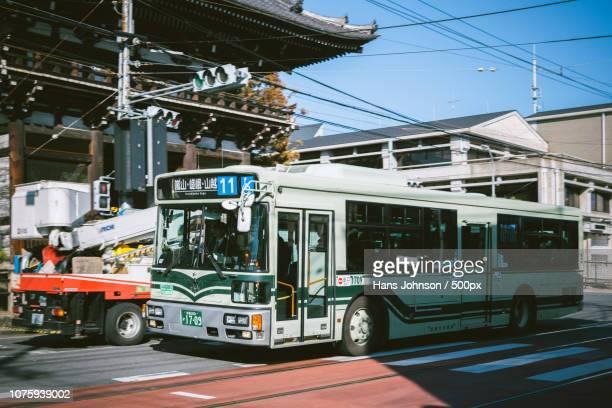 MITSUBISHI FUSO Aero Star S_PDG-AA273MAN_Kyoto200Ka1709