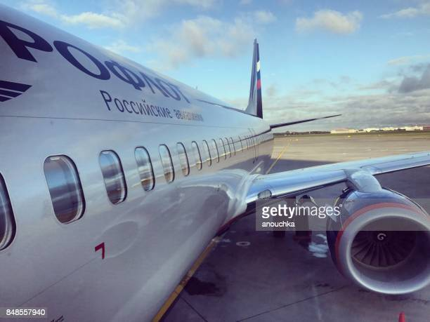 Aeroflot Russian Airlines Airplane in Sheremetyevo Internation Airport, Moscow, Russia