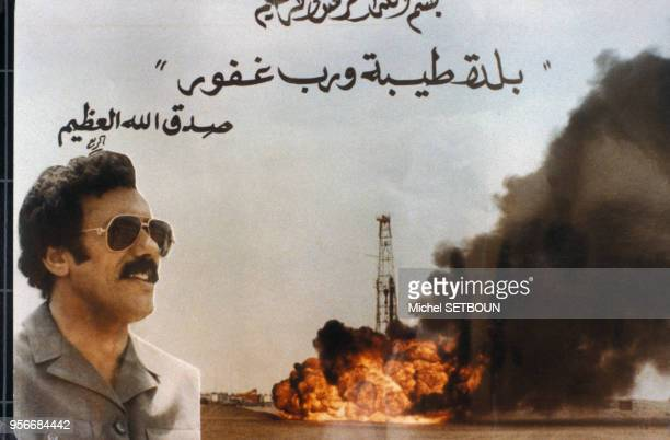 Affiche de campagne d'Ali Abdallah Saleh le président de la république du Yémen du Nord en mars 1985 Yémen