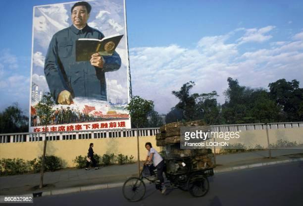 Affiche de propagande communiste 6 juin 1978 à Canton Chine