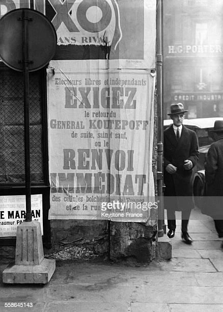 Affiche relative à l'affaire Alexandre Koutepov général russe enlevé secrètement à Paris par les services soviétiques à Paris France en mars 1930