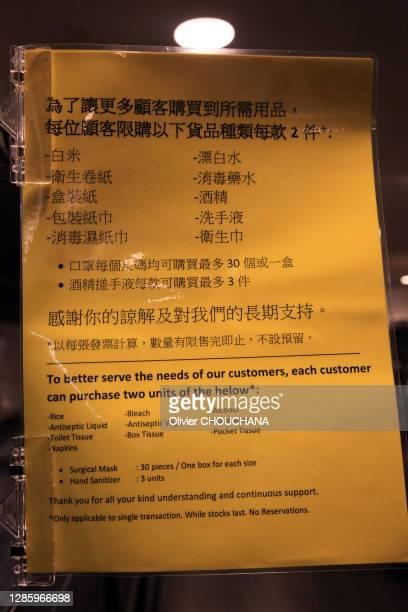 Affichette d'informations sur le rationnement de produits de première nécessité après un mouvement de panique suite aux rumeurs de rupture...
