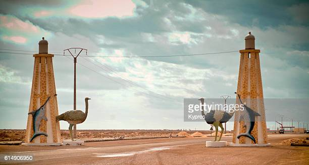 Africa, North Africa, Sahara Desert, Western Sahara or Spanish Sahara Area, View Of Arched Entrance To Nowhere