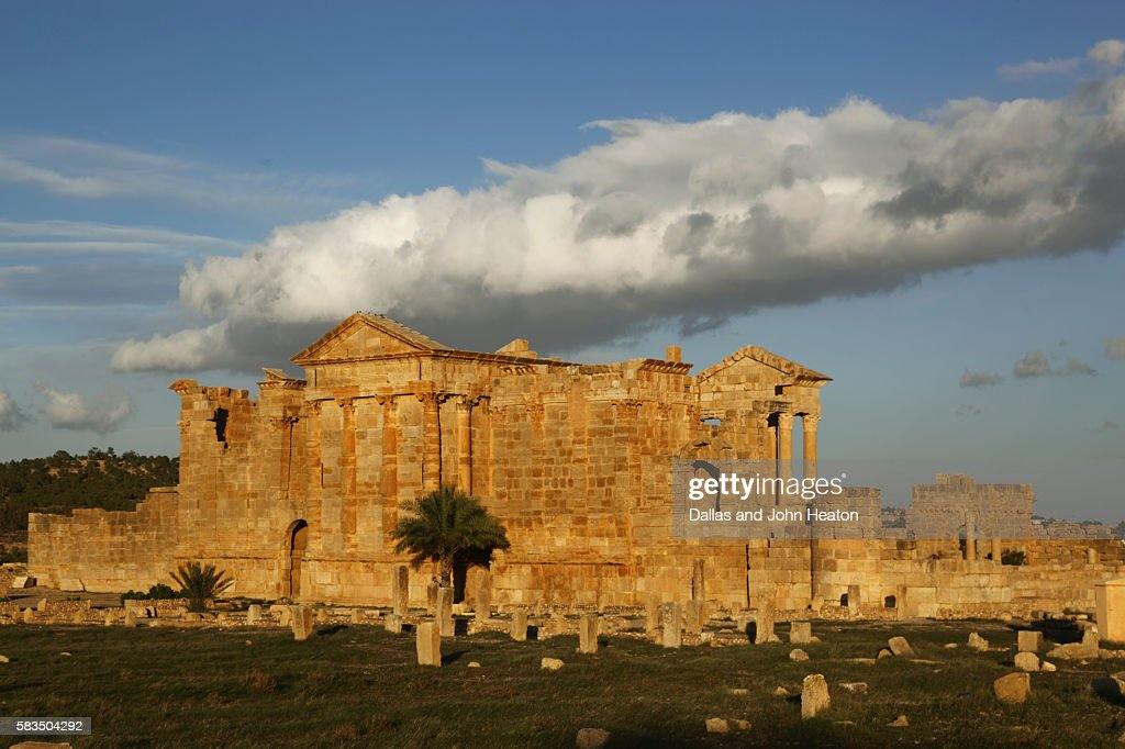 Africa, North Africa, Tunisia, Sbeitla Archaeological Site, Roman Ruins, View to Forum : Stock Photo