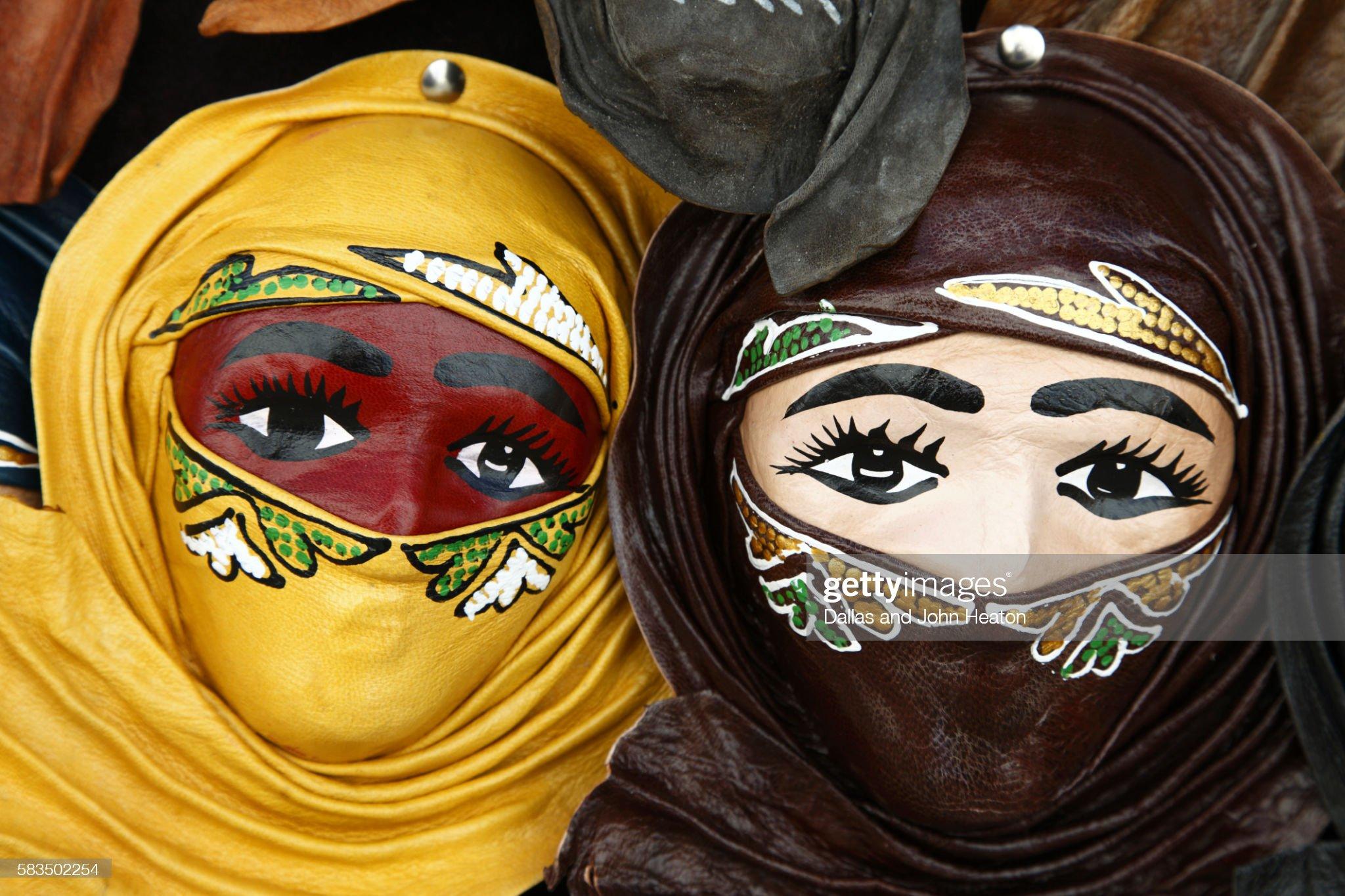 Africa, North Africa, Tunisia, Sidi Bou Said, Local Handicrafts, Women's Face Ornaments : Foto stock