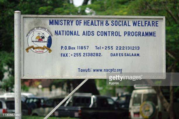 africa, tanzania, dar es salaam, 2009: view of aids sign - hiv aids ministry of health and social welfare - national aids control programme - kaposis sarcoma stock photos and pictures