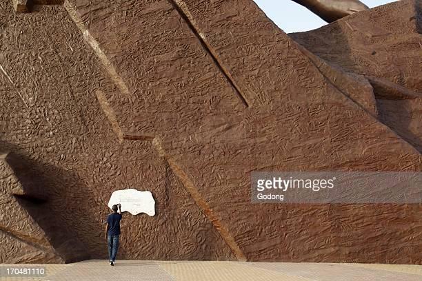 African Renaissance Monument designed by former president Karim Wade Dakar Senegal