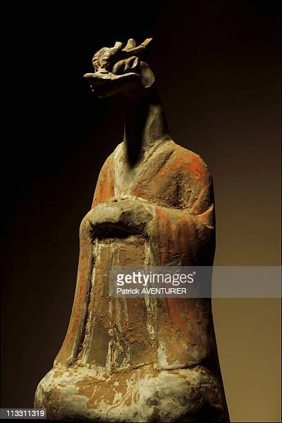 After 4Year Revamping Cernuschi Museum Of Asian Treasures Toreopen June 17 On June 13Th 2005 In Paris France Here One Of The 12 Calendar Animals...