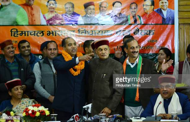 After BJP announces the Himachal Pradesh chief minister name former chief minister Prem Kumar Dhumal congratulate the elected chief minister Jai Ram...