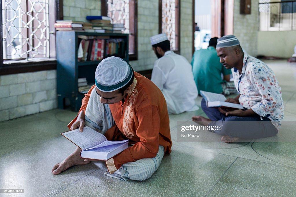 Ramadan In Dhaka News Photo