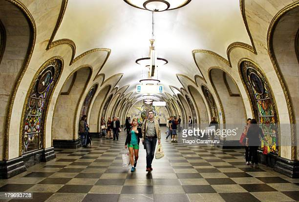 After spending five hours hopping on and off several metro stations in Moscow, Russia, I could just believe I was back to the Cold War times. Soviet...
