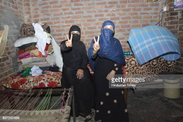 After the Supreme Court's judgement on 'triple talaq' on Monday some of the victim women expressed satisfaction and also hailed the court judgement...