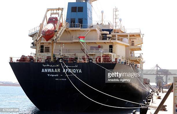 """After warplanes connected to the Tobruk government damaged the tanker """"Anwar Africa"""" belonging to the Libya Petrol Institution connected to the..."""