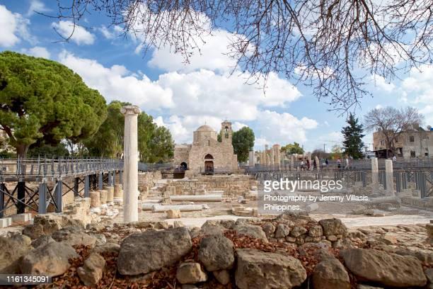 agia kyriaki chrysopolitissa, paphos, cyprus - パフォス考古学公園 ストックフォトと画像