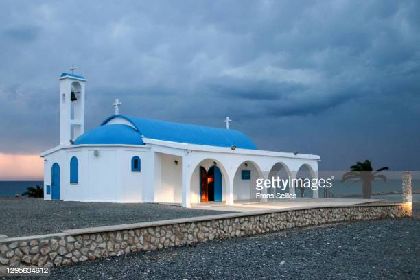 agia thekla church, cyprus - greek orthodoxy stock pictures, royalty-free photos & images