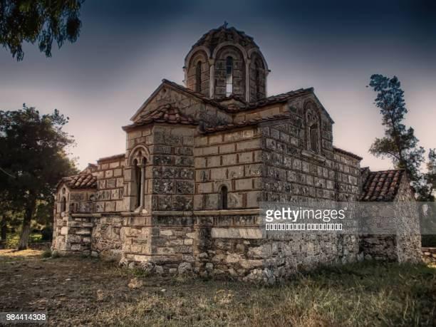 Agios Georgios(1200)