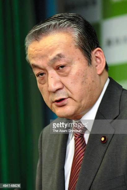 太田 誠一 画像と写真 |