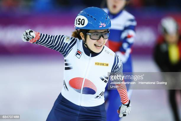 Ah Rum Noh of Korea celebrates in the Ladies 1500m final during day one of the ISU World Cup Short Track at Minsk Arena on February 11 2017 in Minsk...