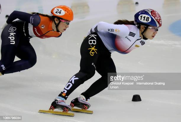 Ah Rum Noh of South Korea skates during the ladies 1000 meter final A race during the ISU Short Track World Cup Day 1 at Halyk Arena on December 8...