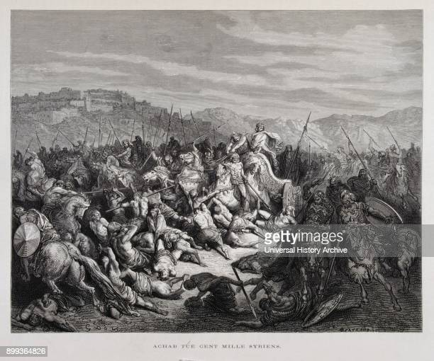 Ahab fights the Assyrians at the Battle of Qarqar Illustration from the Dore Bible 1866 In 1866 the French artist and illustrator Gustave Doré...