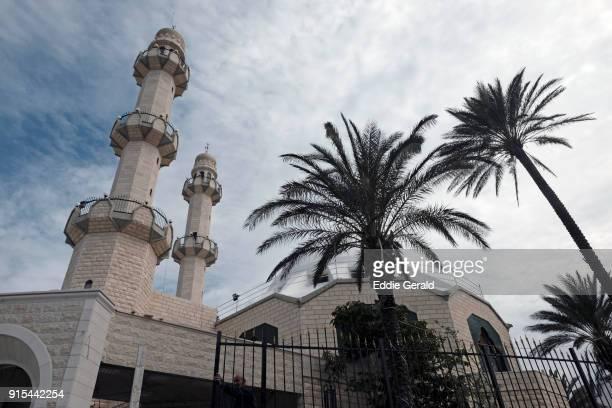 Ahmadiyya Muslim Community in Israel