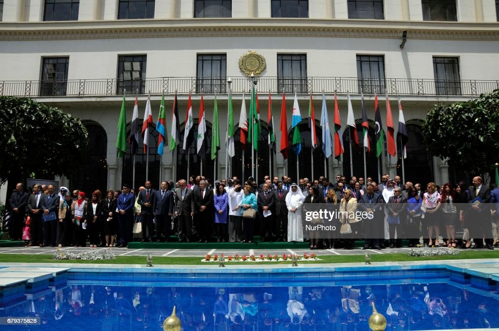 The Arab League headquarters demo against Israel