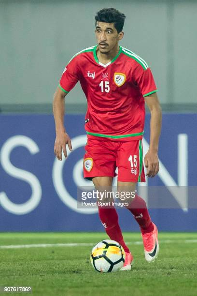 Ahmed Al Kaabi of Oman in action during the AFC U23 Championship China 2018 Group D match between Uzbekistan and Oman at Jiangyin Stadium on 15...
