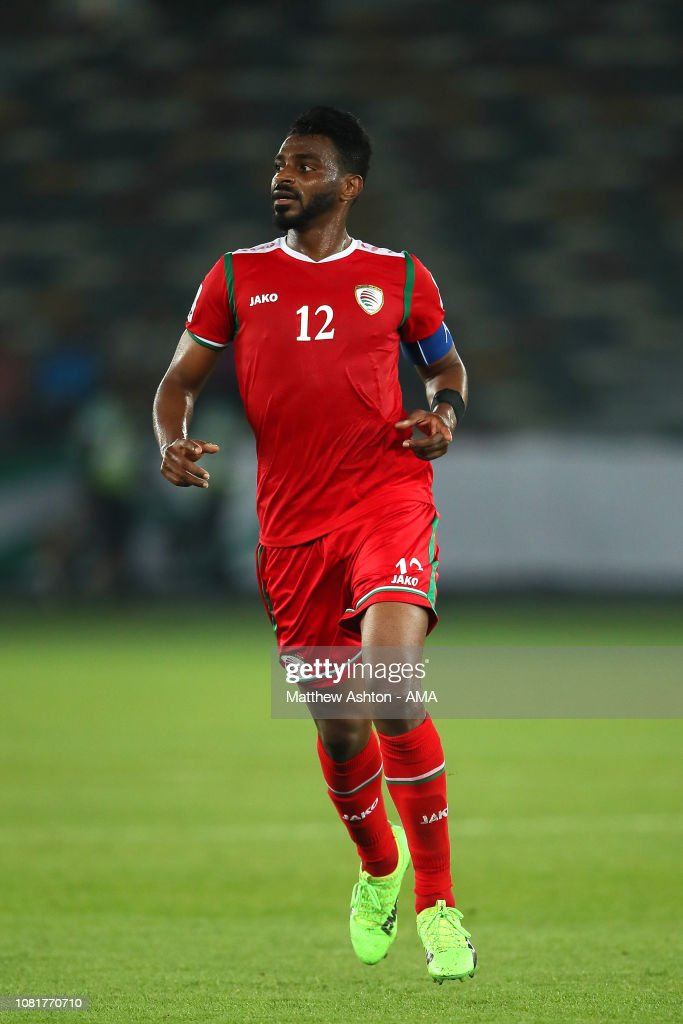 Oman v Japan - AFC Asian Cup Group F : News Photo