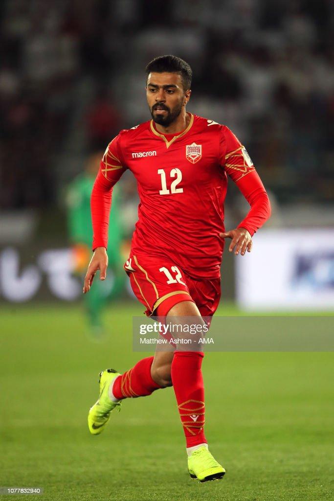 United Arab Emirates v Bahrain - AFC Asian Cup Group A : ニュース写真