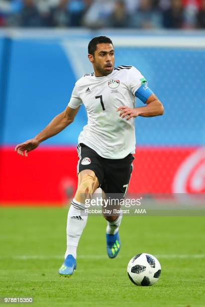 Ahmed Fathi of Egypt in action during the 2018 FIFA World Cup Russia group A match between Russia and Egypt at Saint Petersburg Stadium on June 19...