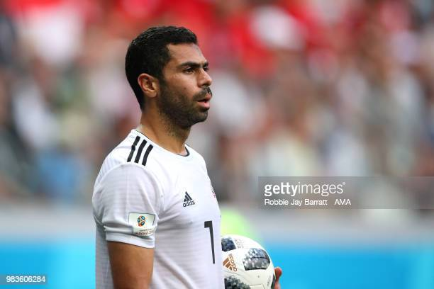 Ahmed Fathi of Egypt looks on during the 2018 FIFA World Cup Russia group A match between Saudi Arabia and Egypt at Volgograd Arena on June 25 2018...