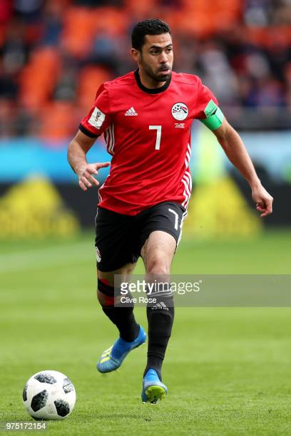 Ahmed Fathi of Egypt runs with the ball during the 2018 FIFA World Cup Russia group A match between Egypt and Uruguay at Ekaterinburg Arena on June...