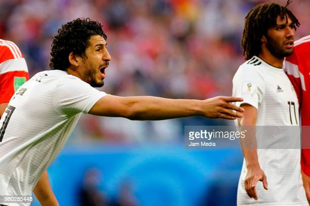 Ahmed Hegazi of Egypt shouts during the 2018 FIFA World Cup Russia group A match between Russia and Egypt at Saint Petersburg Stadium on June 19 2018...