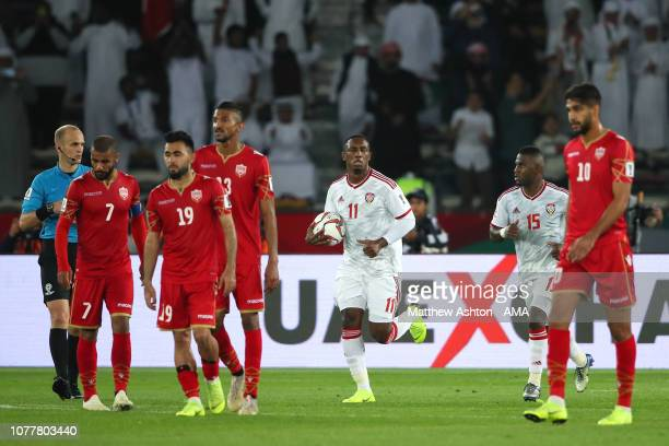 Ahmed Khalil Aljunaibi of the United Arab Emirates reacts to scoring his side's first goal to make the score 11 during the AFC Asian Cup Group A...