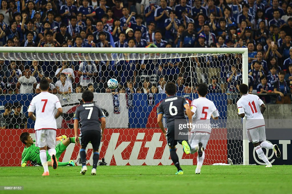Japan v United Arab Emirates - 2018 FIFA World Cup Qualifier Group B : News Photo