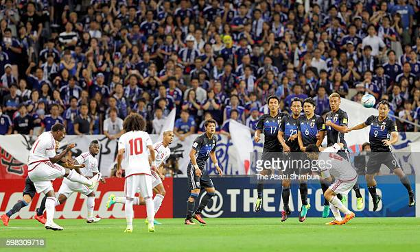 Ahmed Khalil of the United Arab Emirates scores his team's first goal from a freekick during the 2018 FIFA World Cup Qualifier Final Round Group B...