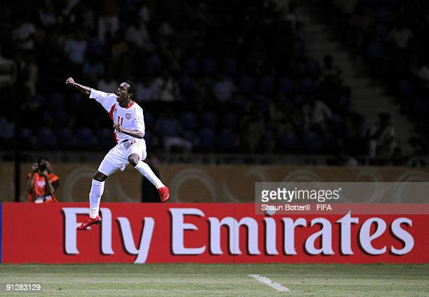 Ahmed Khalil of United Arab Emirates celebrates after scoring the FIFA U20 World Cup Group F match between United Arab Emirates and Hondura at the...
