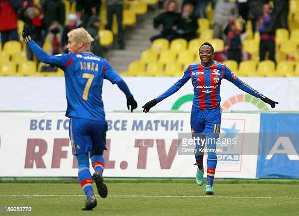 Ahmed Musa and Keisuke Honda of PFC CSKA Moscow celebrate after scoring a goal during the Russian Premier League match between PFC CSKA Moscow and FC...