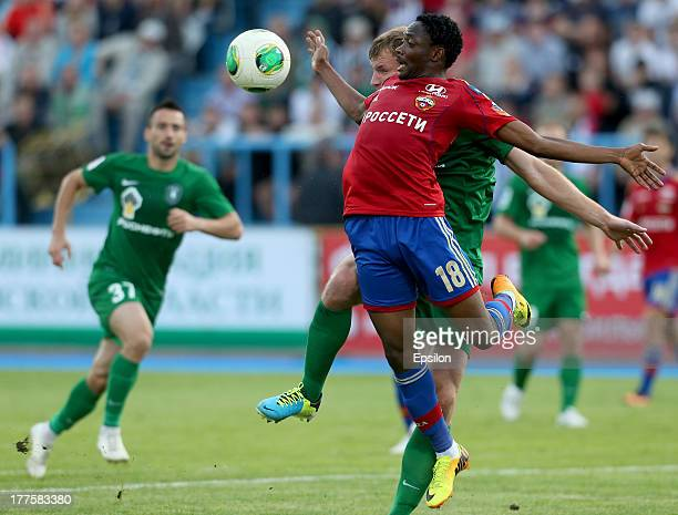 Ahmed Musa of PFC CSKA Moscow during the Russian Premier League match between FC Tom Tomsk and PFC CSKA Moscow at Trud Stadium on August 24, 2013 in...