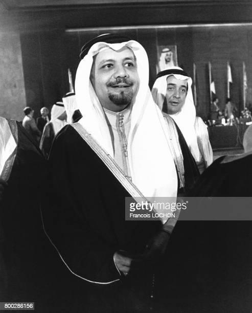Ahmed Zaki elYamani ministre saoudien du Pétrole le 10 décembre 1981 lors du congrès interministériel de l'OPEP à l'hôtel Intercontinental d'Abou...