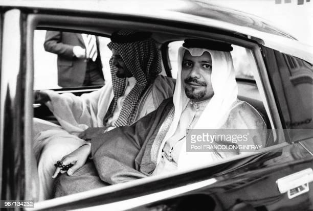 Ahmed Zaki Yamani ministre du pétrole d'Arabie Saoudite lors du voyage officiel du Prince Fahd ben Abdelaziz alSaoud à Paris le 21 juillet 1975 France