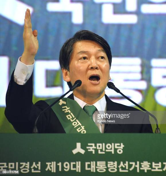 Ahn Cheol Soo addresses the seventh and final primary of the centerleft People's Party in the central South Korean city of Daejeon on April 4 2017...