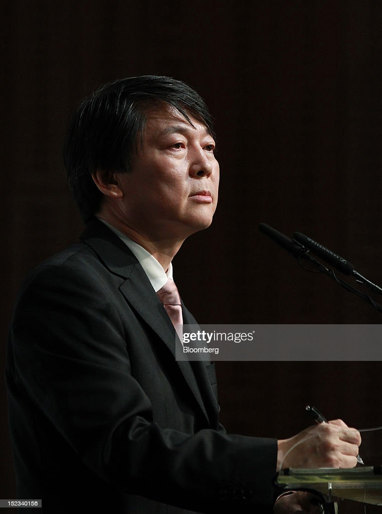 Ahn Cheol Soo, chairman of Ahnlab Inc., attends a news conference announcing his presidential candidacy in Seoul, South Korea, on Wednesday, Sept. 19, 2012. Ahn, founder of South Korea's biggest antivirus software maker, said he will run as an independent in the December presidential race to succeed Lee Myung Bak. Photographer: SeongJoon Cho/Bloomberg via Getty Images