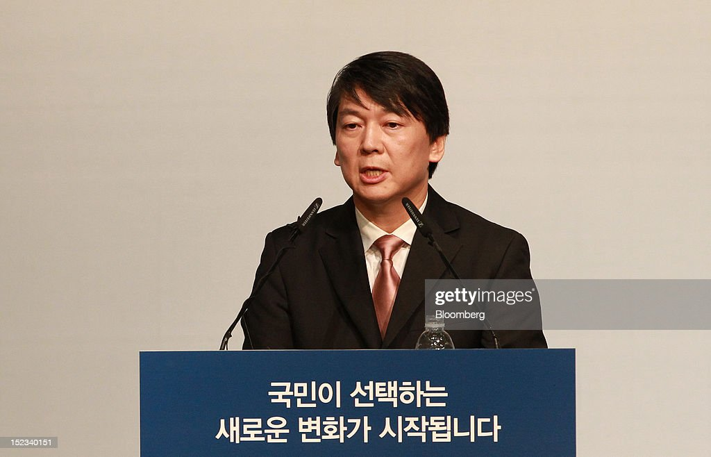 Software Mogul Ahn Cheol Soo News Conference