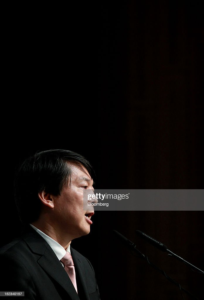 Ahn Cheol Soo, chairman of Ahnlab Inc., speaks during a news conference announcing his presidential candidacy in Seoul, South Korea, on Wednesday, Sept. 19, 2012. Ahn, founder of South Korea's biggest antivirus software maker, said he will run as an independent in the December presidential race to succeed Lee Myung Bak. Photographer: SeongJoon Cho/Bloomberg via Getty Images