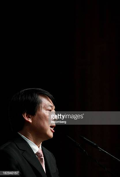 Ahn Cheol Soo chairman of Ahnlab Inc speaks during a news conference announcing his presidential candidacy in Seoul South Korea on Wednesday Sept 19...