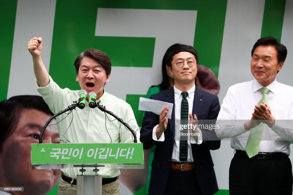 South Korean Presidential Candidates Attend Campaign Rallies
