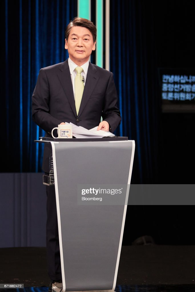 South Korea Presidential Candidates Attend Televised Discussions