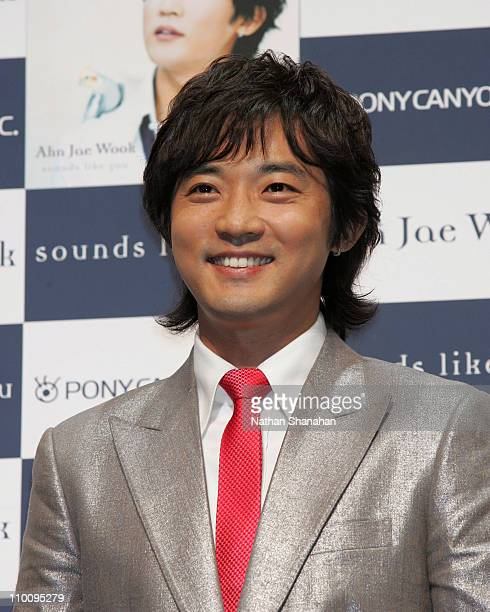 Ahn Jae Wook during 'Sounds Like You' Tokyo Press Conference with Ahn Jae Wook to Promote His New Album at NHK Hall in Tokyo Japan